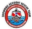 Ronald Harknett FF Public Safety Diver Drowned